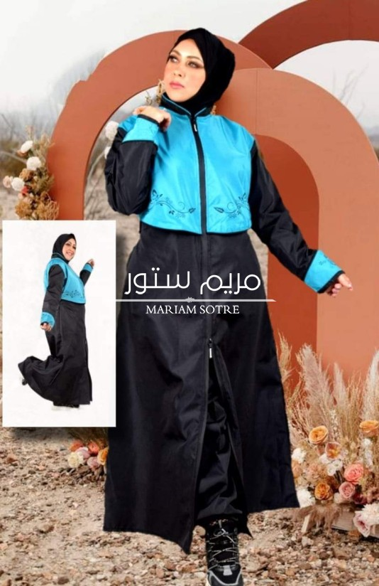 مايوه اسلامي